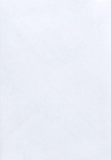 Weiß_Kuvert